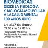 Imagen Escuela de Verano: 14 al 17 de enero 2019